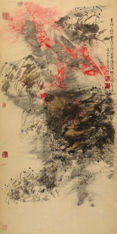Beiren Hou, 'Homology of Calligraphy and Painting', 2014