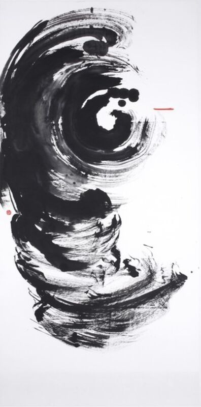 Irene Chou, 'Contemplation 冥想', 1970-1980