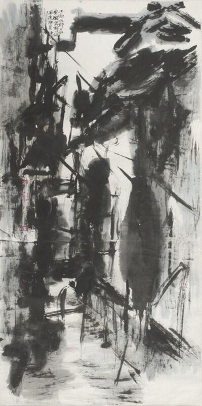 Chua Ek Kay 蔡逸溪, 'After the Rain 雨后', 2004