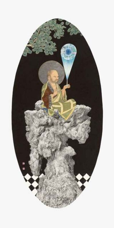 Chen Chien-Fa 陳建發, 'The Supernatural Powers of the Future 神通未來年 ', 2016