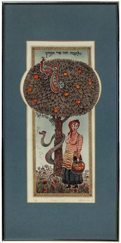 Eugene Abeshaus, 'Eve and the Snake in the Garden of Eden', 20th Century
