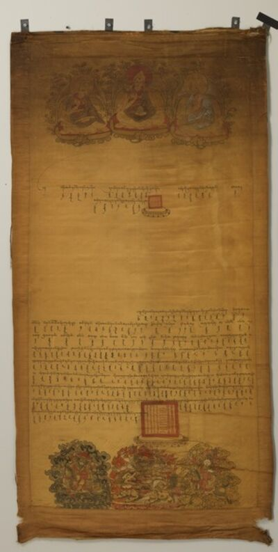 'Edict on Silk of the Fifth Dalai Lama or his Regent', 1683