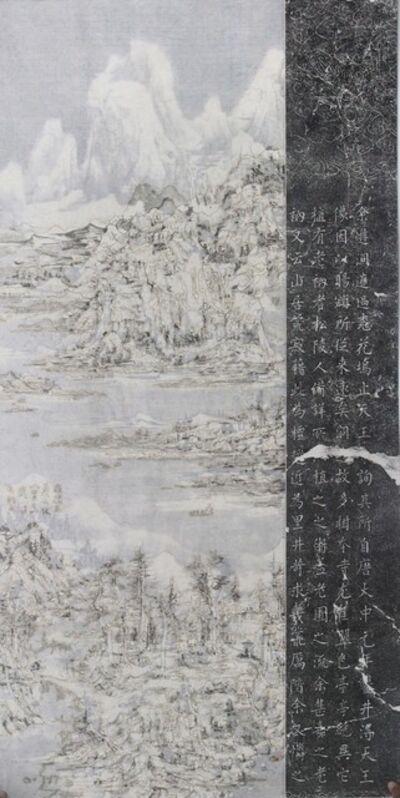 Wang Tiande 王天德, 'Houshan Revolve MOTH 0278', 2016