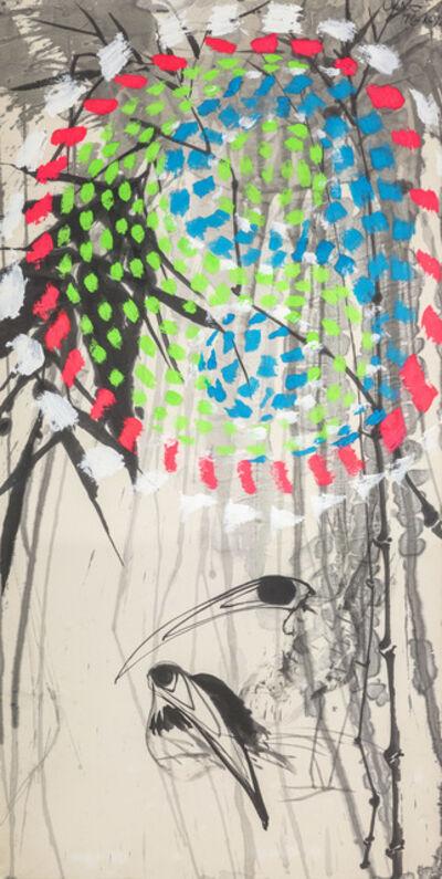 Chao Chung-hsiang 趙春翔, 'Yin and Yang', 1976