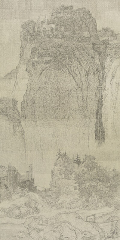 YunFeng Cong, 'Binary - Travellers among Mountains and Streams', 2019
