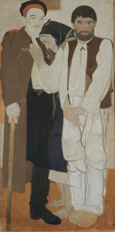 Fedir Krychevskyi, 'Return', 1925-1927