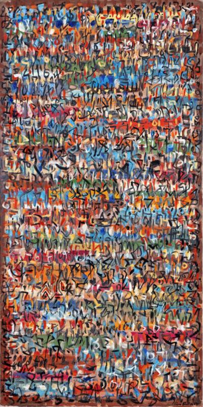 Mahjoub Ben Bella, 'Signes', 2014