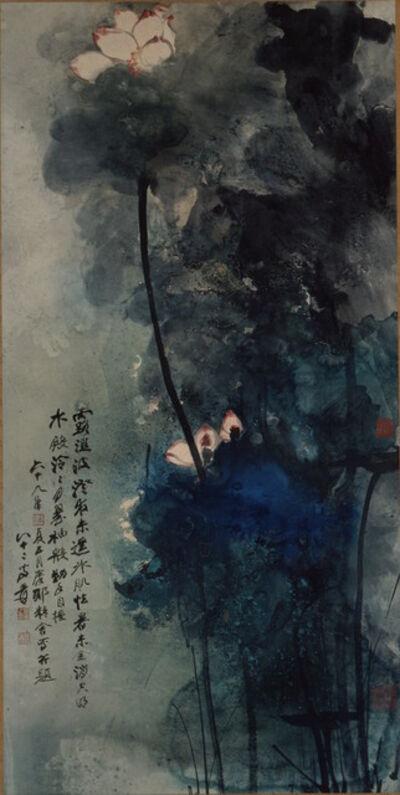 Zhang Daqian, 'Green and Blue Splashed-Color Lotus 青綠潑彩荷花', 1980