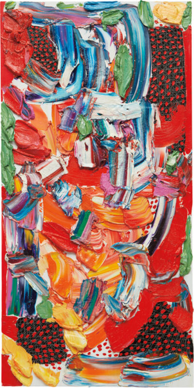 Llewellyn Xavier, 'Fire Fountain', 2016