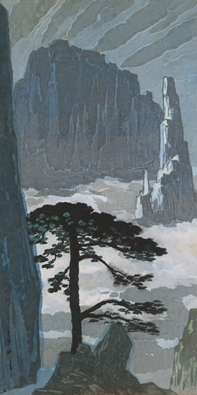 Ma Paisui 馬白水, 'Welcome Pine on Mt. Huang', 1986