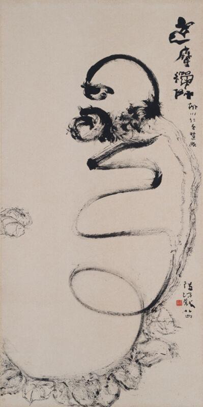 Tan Swie Hian, 'Bodhidharma', 1984