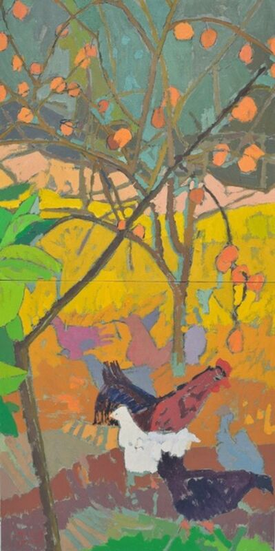 Issa Halloum, 'Untitled 4', ca. n/a