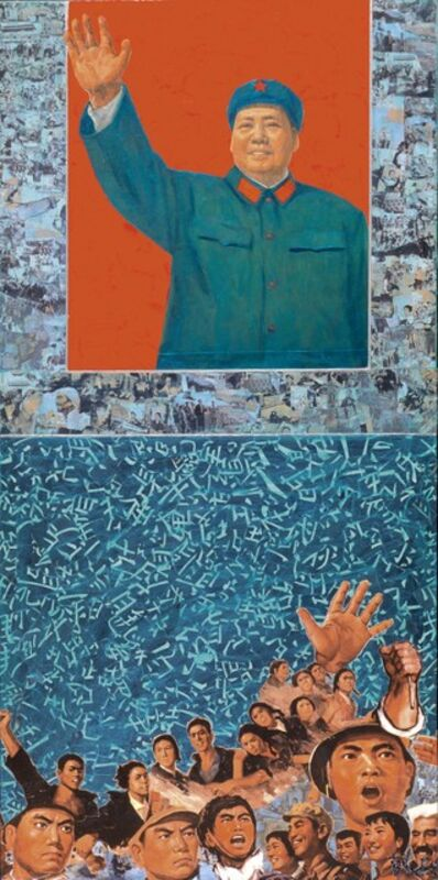 Xue Song 薛松, 'Untitled (Mao)', 2007