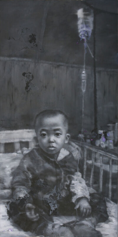 Li Tianbing, 'Regard du lit', 2008