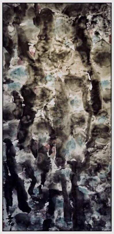 Wang Yazhong, 'Unrestrained Scene No.2', 2019