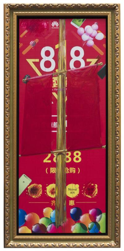 Zang Kunkun 臧坤坤, 'Red on Red * Soar * China 8', 2020