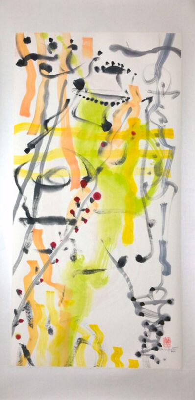 Peter Wayne Lewis, 'No. 98', 2014