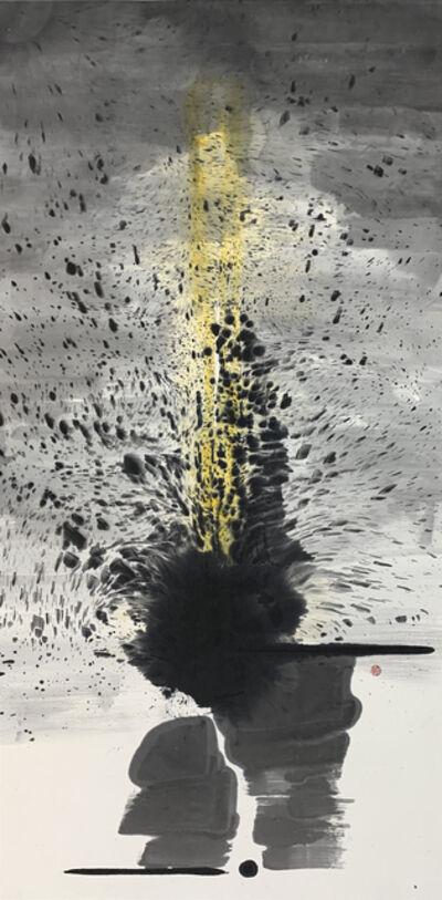 Irene Chou, 'Impact A', 1970-1980