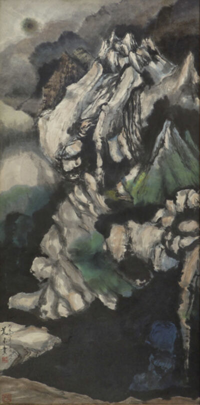 Minol Araki, 'Rocky Mountain (MA-015)', 1976