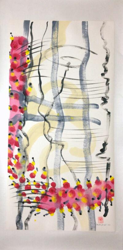 Peter Wayne Lewis, 'No. 14', 2014