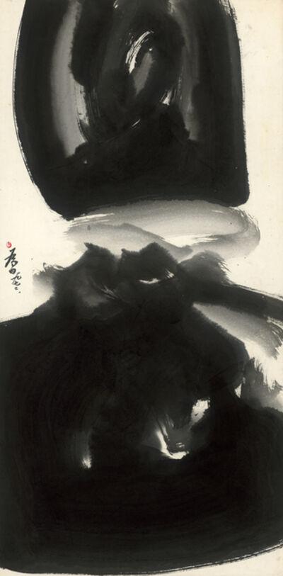 Chu Wei-Bor, 'Universe-1', 1972