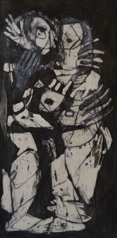 Alaa Sharabi, 'Kiss', 2017