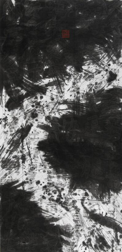 Fung Mingchip 馮明秋, 'Wave, Shadow Script', 2007