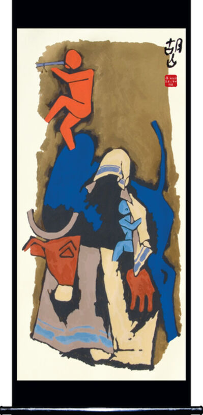 M. F. Husain, 'Mother VII', 2008