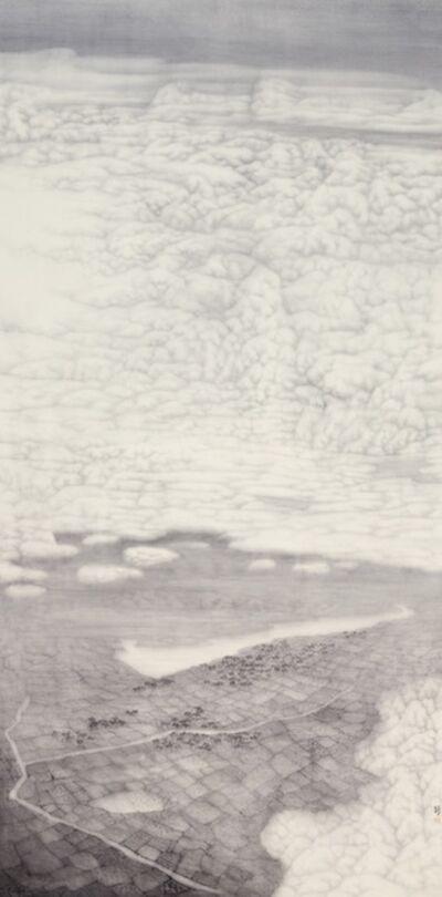 Hua Xin Xu 许华新, 'Altitude', 2016
