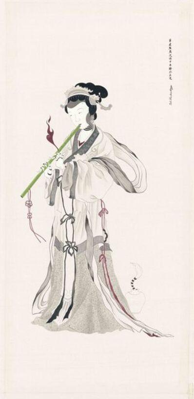 Chien-Chiang Hua, 'Robot Girl 1', 2016
