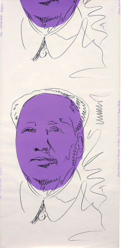 Andy Warhol, 'Mao (wallpaper)', 1974