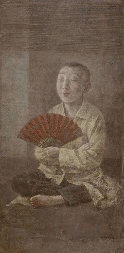 Wang Gang, 'Red Fan', 2010