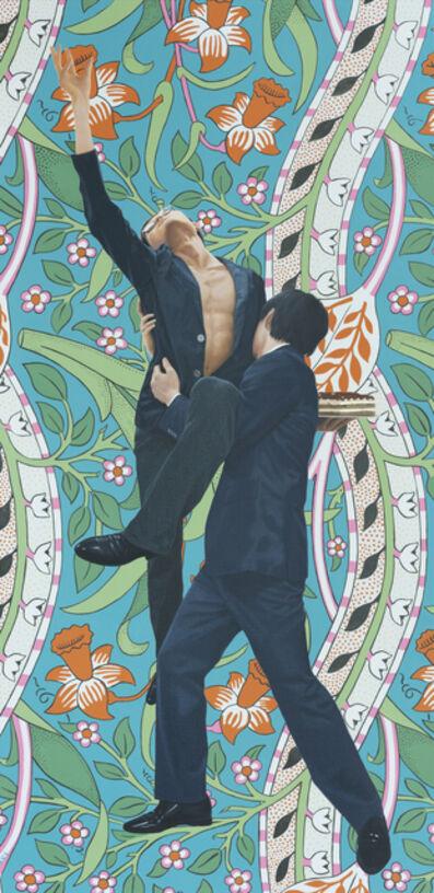 Sung Kook Kim, 'Birthday Party of Business Men 1', 2021