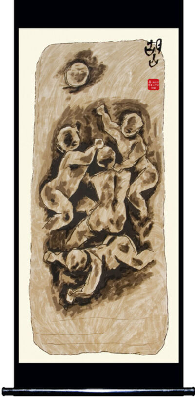 M. F. Husain, 'Mother - VI', 2007