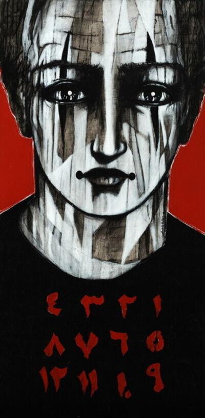 Mohannad Orabi, 'Untitled ', 20120