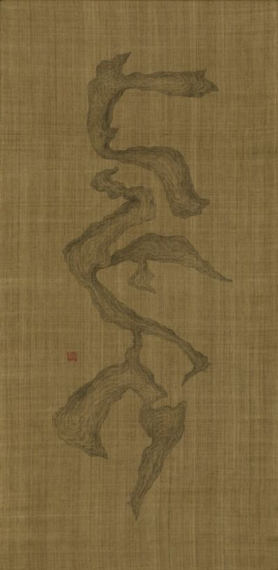 Li Chen, '棉麻 197.31 Cotton and Linen 197.31', 2019