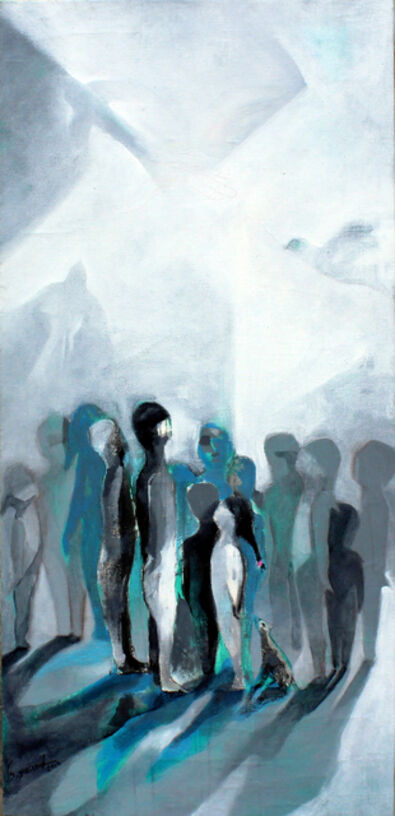 Reem Yassouf, 'Together', 2012