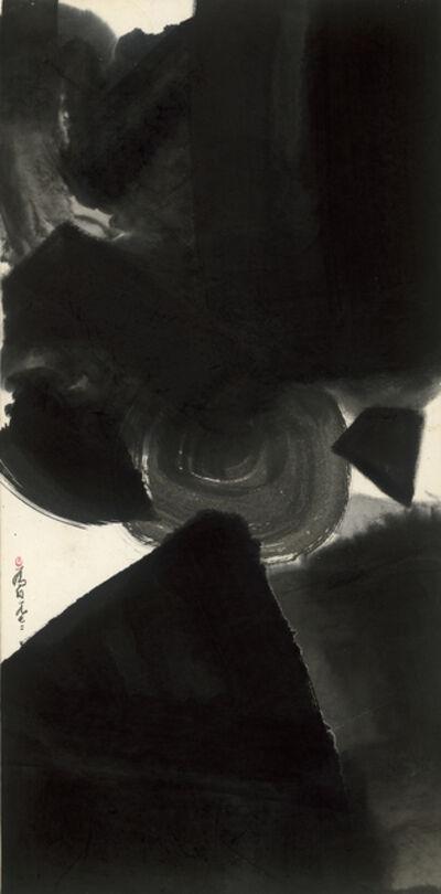 Chu Wei-Bor, 'Universe-2', 1972