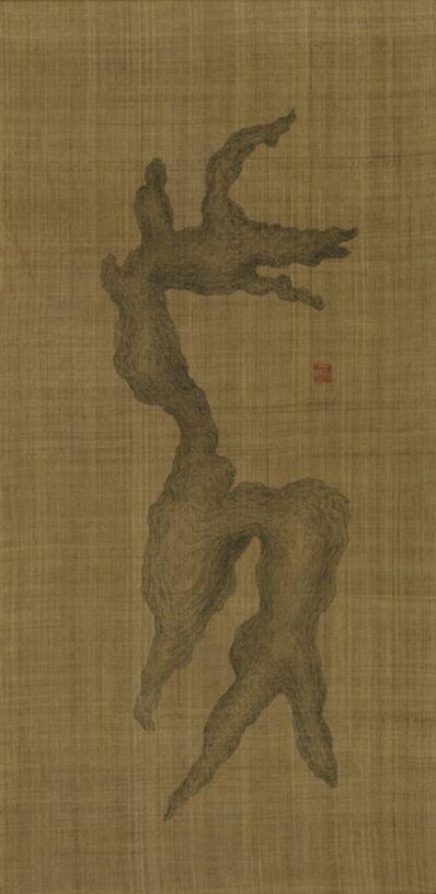 Li Chen, '棉麻 197.30 Cotton and Linen 197.30', 2019