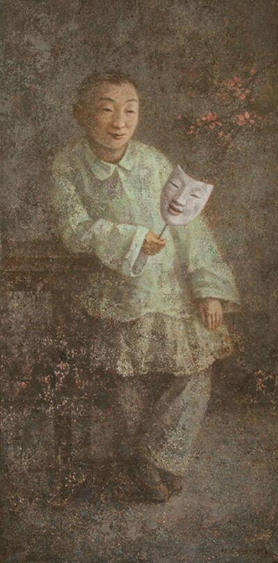 Wang Gang, 'Masque', 2014
