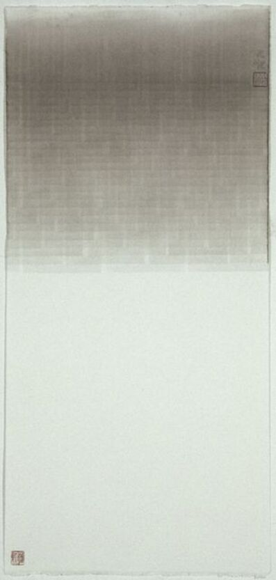Shen Chen, 'Untitled No.8036-14', 2014