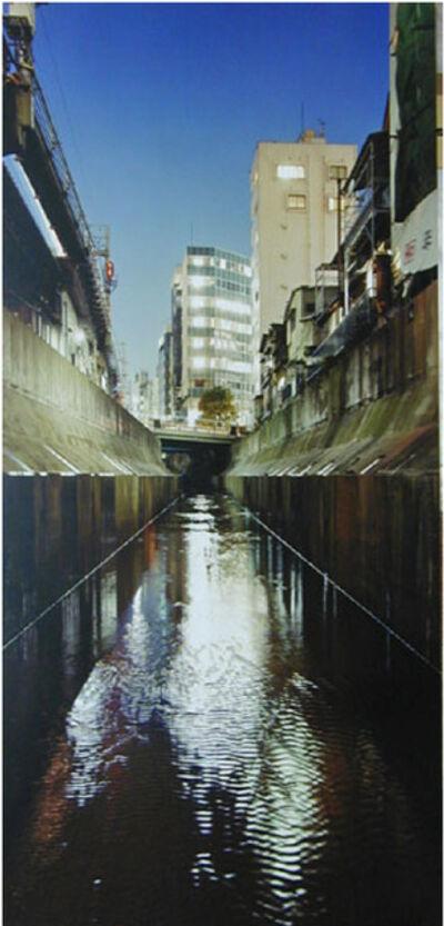 Naoya Hatakeyama, 'River Series #6', 1993-1996