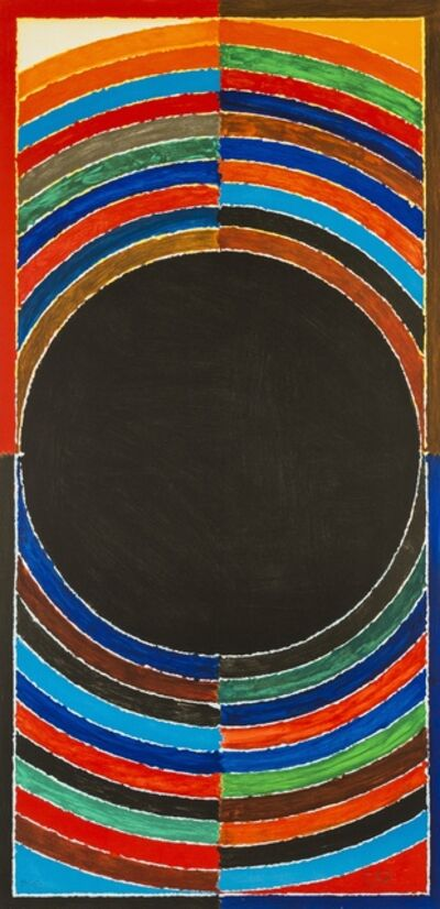 S. H. Raza, 'Untitled', 2008