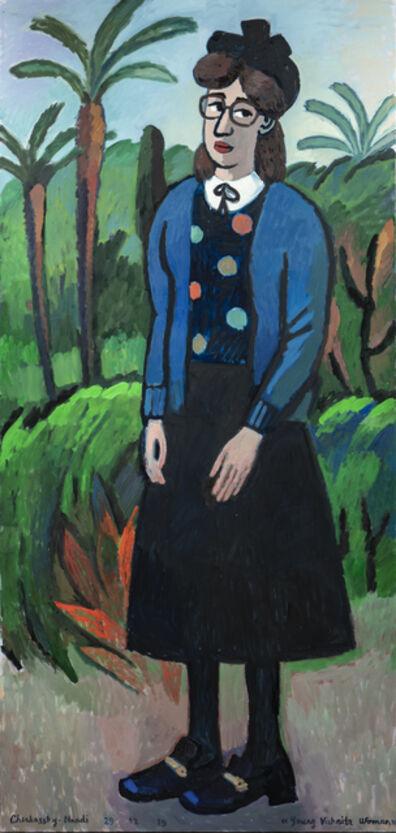 Zoya Cherkassky-Nnadi, 'Bnei Brak', 2020