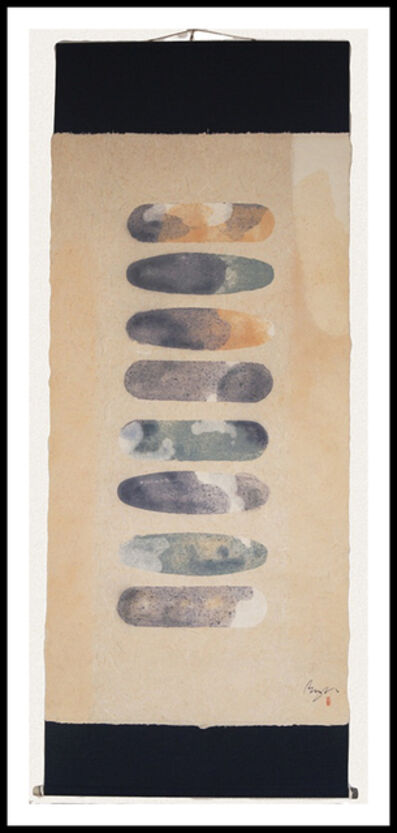 Sarah Brayer, 'Stepping Stones', 2006