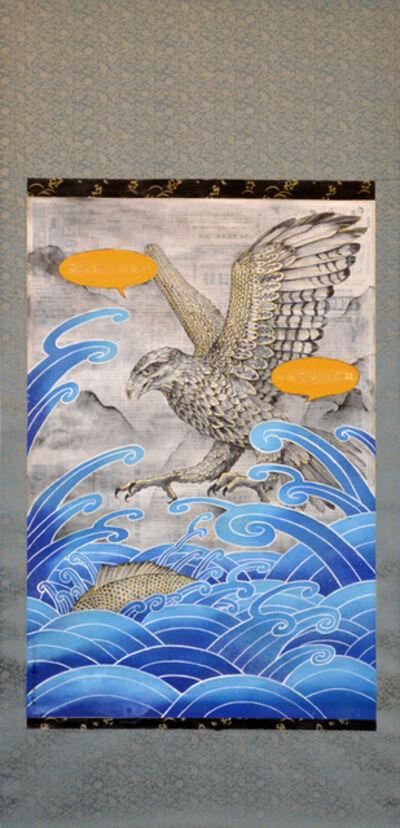 Yuki Ideguchi, 'Sea (Hawk)', 2017