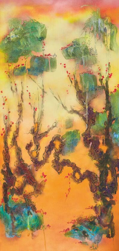 Master Dahan, 'Autumn Harvest 秋实 ', 2017