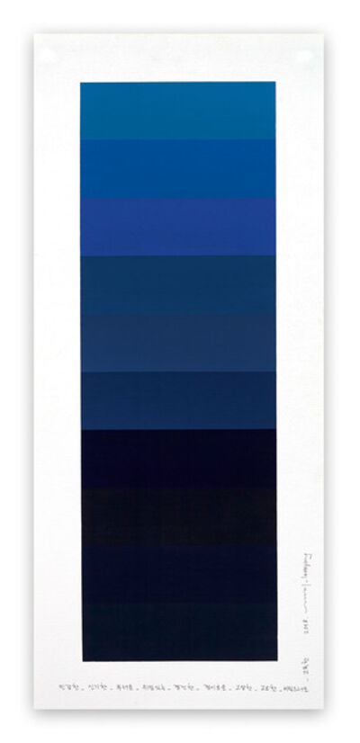 Kyong Lee, 'Emotional color chart 098 (Abstract painting)', 2018