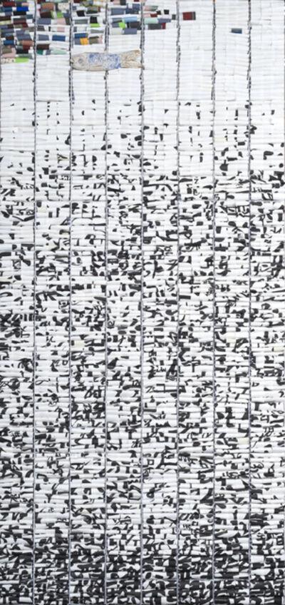 Jungsan, 'Understanding beyond words'