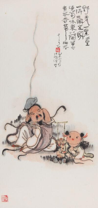 Huang Yao, ' In the Mountain'
